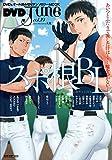 DVD JUNE 19 (ジュネットMOOK)