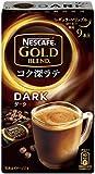 スティックコーヒー ネスカフェ  ゴールドブレンド コク深ラテ ダーク 9P×6箱