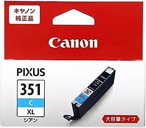 Canon 純正 インクカートリッジ BCI-351 シアン 大容量タイプ BCI-351XLC 2個セット