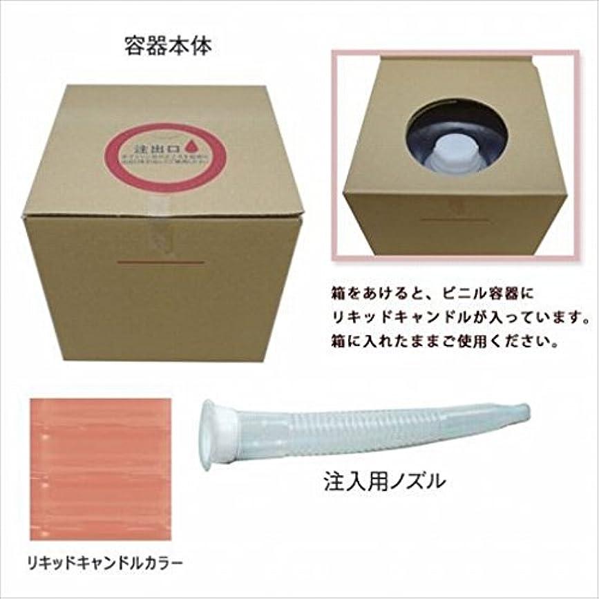 カメヤマキャンドル( kameyama candle ) リキッドキャンドル5リットル 「 ピンクゴールド 」
