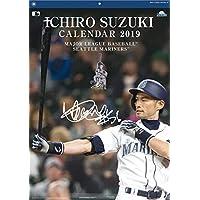 イチロー(MLB マーリンズ) 2018カレンダー 壁掛け