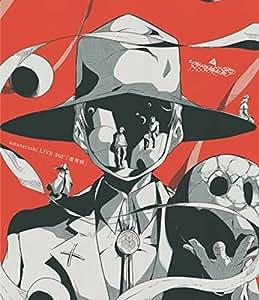 amazarashi LIVE 360°「虚無病」(Blu-ray Disc)