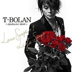 T-BOLAN「ずっと君を」のジャケット画像