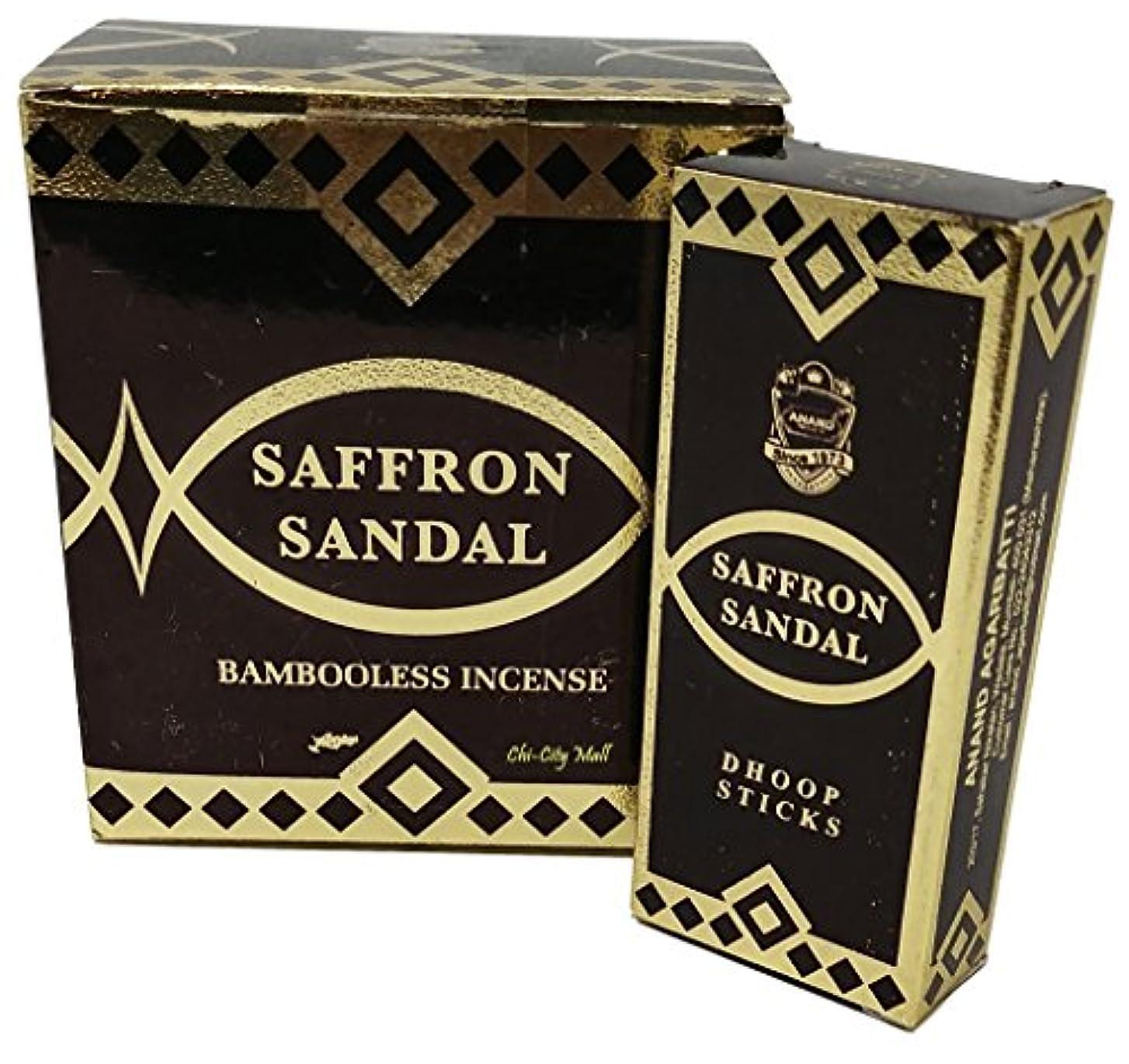 感情のヶ月目許可Chi-City Mall Saffron Sandal Bambooless Incense - Dhoop Sticks Anand Agarbatti Hand-rolled in India 15 Sticks...