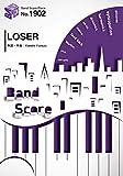 バンドスコアピースBP1902 LOSER / 米津玄師