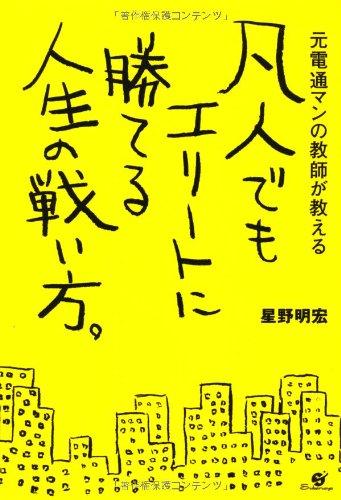 SellerRatings.comtoyo本舗