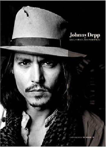ジョニー・デップ フォトバイオグラフィ (ShoーPro books)