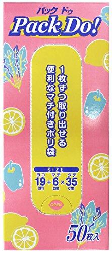 日本技研 パックドゥ 25×35cm 50枚
