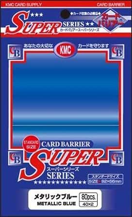 KMC カードバリアー メタリックブルー