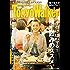 TokyoWalker東京ウォーカー 2014 No.05<TokyoWalker> [雑誌]