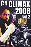 G1 CLIMAX 2008 Vol.2 [DVD]