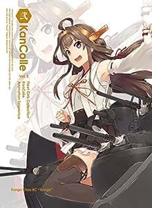 艦隊これくしょん –艦これ- 第2巻 限定版 [Blu-ray]