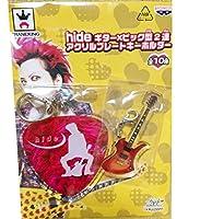 セガ限定 hide ギター ピック型 2連 アクリルプレートキーホルダー