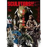 SCULPTORS02 スカルプターズ02 (玄光社MOOK)