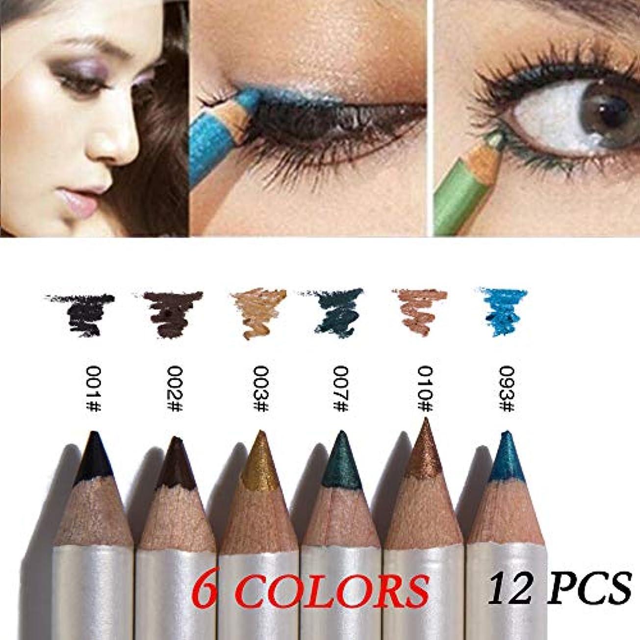 無効にする技術者ドキュメンタリー6色12色の混合色防水アイシャドーアイライナーペンメイクアップペン