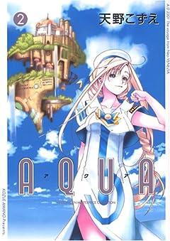AQUAの最新刊