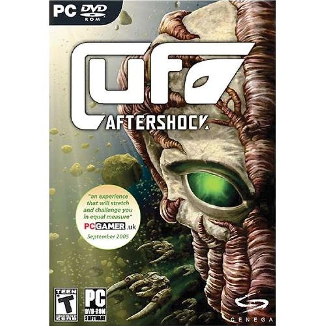 またモンゴメリーみなさんUFO Aftershock - Altar Interactive (輸入版)