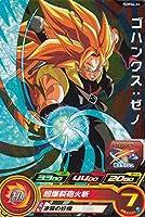 ドラゴンボールヒーローズ PUMS6-24 ゴハンクス:ゼノ アルティメットブースターパック -激突する武勇-