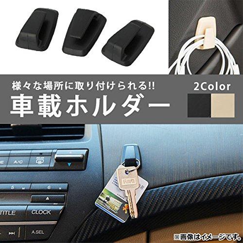 AP 車載ホルダー 様々な場所に取り付けられるフック! 両面テープで取り付け簡単 ブラック AP...