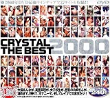 CRYSTAL THE BEST 2000 [DVD]