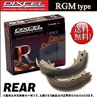 DIXCEL RGMtype ブレーキシュー[リア] ラピュタ【型式:HP11S/HP12S/HP21S 年式:99/3~03/9】