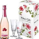 【Amazon.co.jp限定】 【バラ咲くワイングラスで華やかな乾杯を】[贈り物にオススメ]ペティアン・ド・リステル フランボワーズ ペアグラス付き [ スパークリング 甘口 フランス 750ml ] [ギフトBox入り]