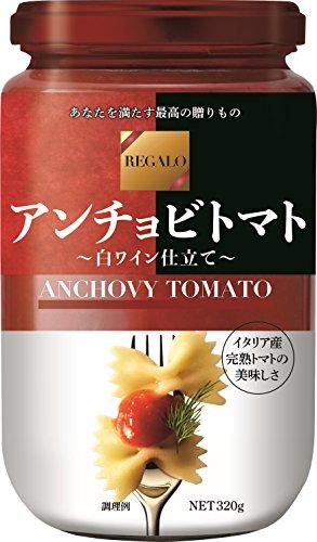 レガーロ アンチョビトマト(320g)