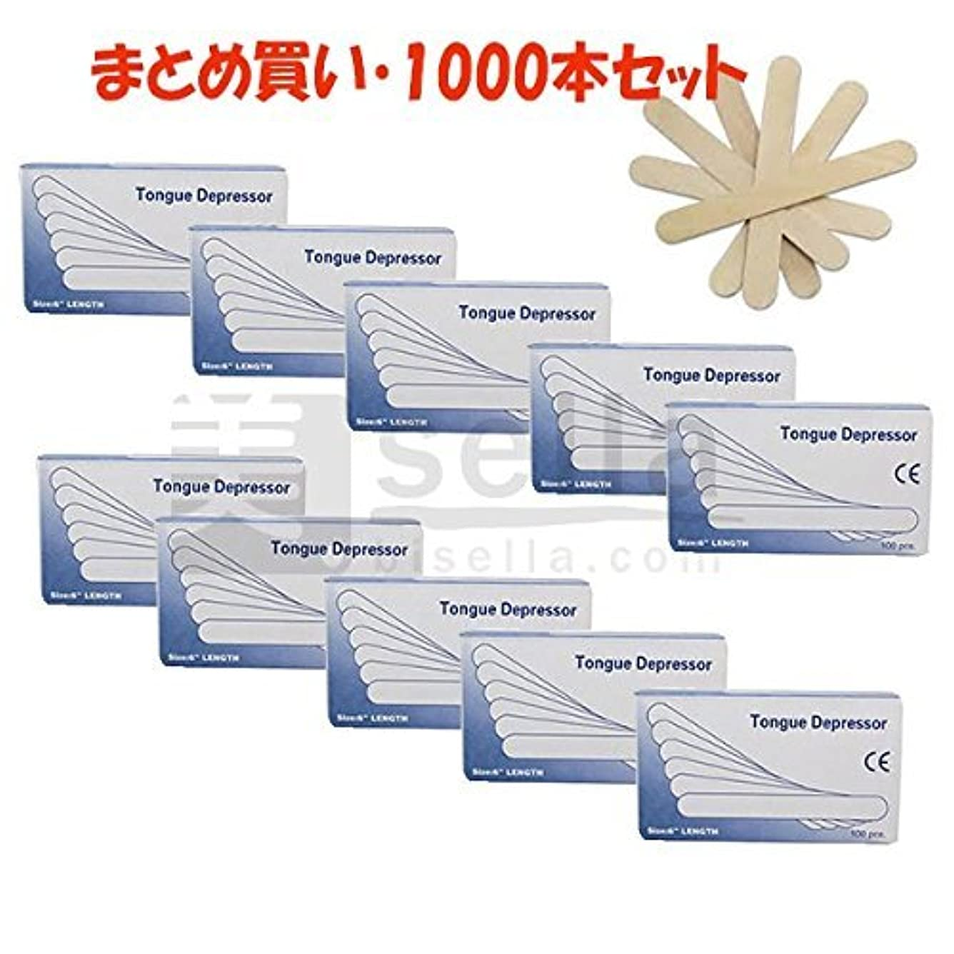 感心するカード代わって使い捨てウッドスパチュラ(木製)【業務用1000本入り】脱毛エステ用 まとめ買いセット