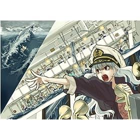 信天翁航海録(アルバトロスこうかいろく)