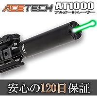 [ ACETECH ] AT1000 フルオートトレーサー UV発光 [ 日本語説明書付属・120日保証 ]