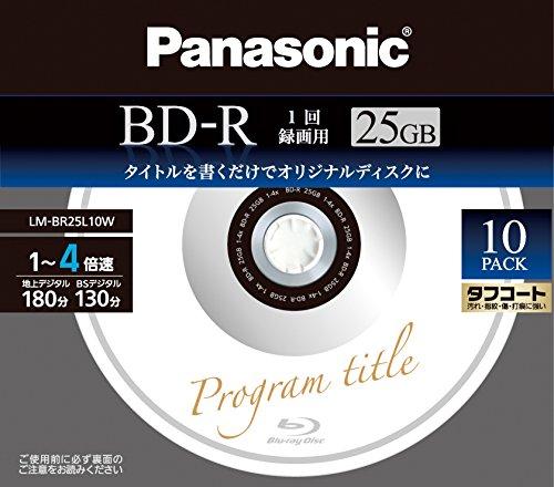Panasonic ブルーレイディスク 日本製 録画用4速 25GB 単層 追記型  10枚パック COOLWHITE LM-BR25L10W