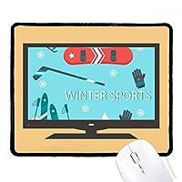 スポーツ・スキー装置の漫画イラスト マウスパッド・ノンスリップゴムパッドのゲーム事務所