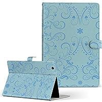 igcase iPad mini 4 mini 5 用 Apple アップル iPad アイパッド iPadmini4 タブレット 手帳型 タブレットケース タブレットカバー カバー レザー ケース 手帳タイプ フリップ ダイアリー 二つ折り 直接貼り付けタイプ 004394 その他 模様 青
