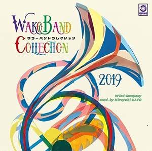 WAKO BAND COLLECTION 2019/ワコーバンドコレクション2019(WKCD-0117)