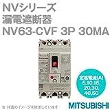 三菱電機 NV63-CVF 3P 20A 30MA 3極 (漏電遮断器) (高速形) NN