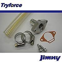 Tryforce BLITZ DDブローオフバルブリターンキット ジムニー