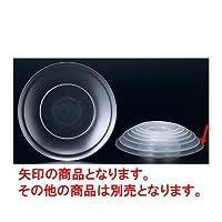 バイキング盛器 (樹脂製)石目皿透明尺2寸 [36φ x 4.8cm] (7-603-5) 料亭 旅館 和食器 飲食店 業務用