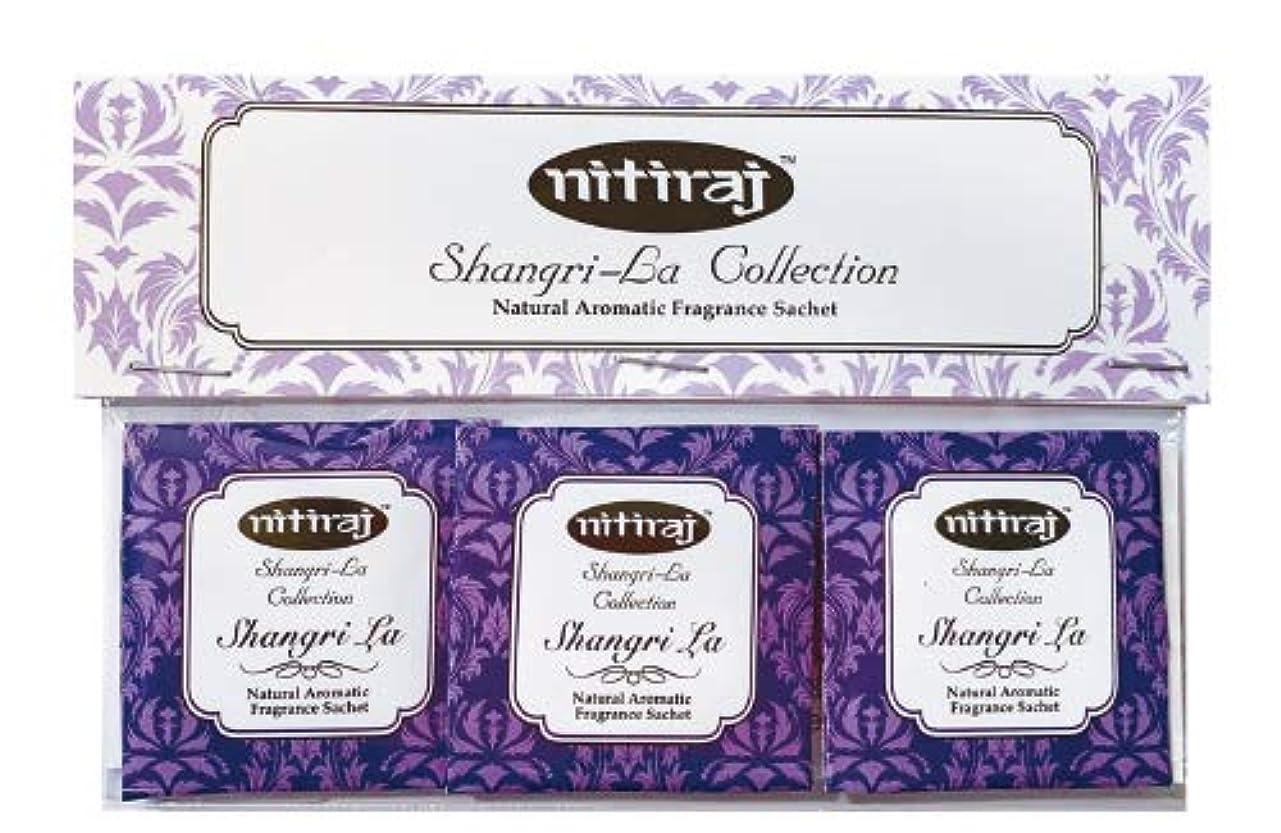 ヘッジ遺跡相談する香り袋【Shangri-La】Nitiraj日本限定商品