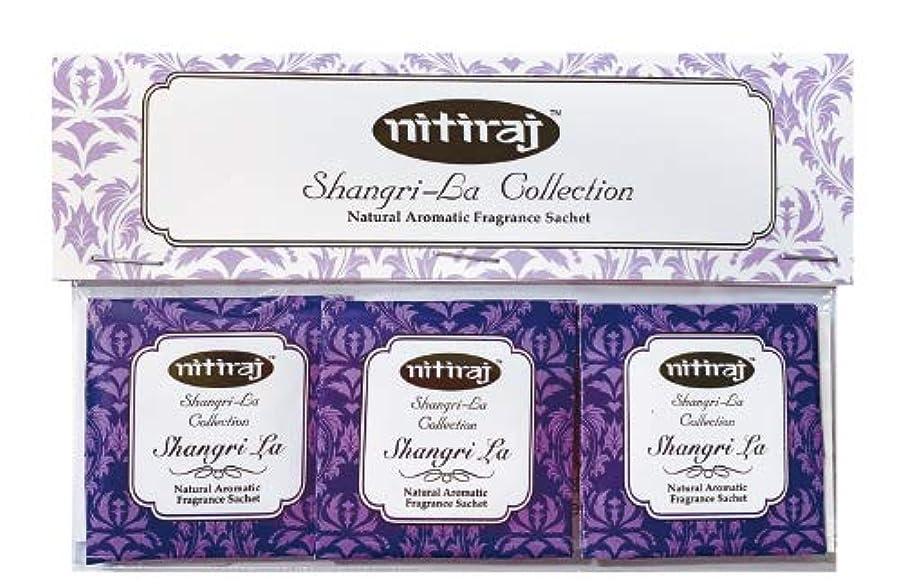維持する伝記団結香り袋【Shangri-La】Nitiraj日本限定商品