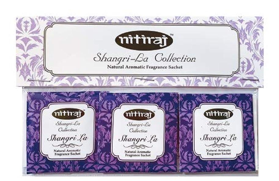 豊かにする要塞洪水香り袋【Shangri-La】Nitiraj日本限定商品