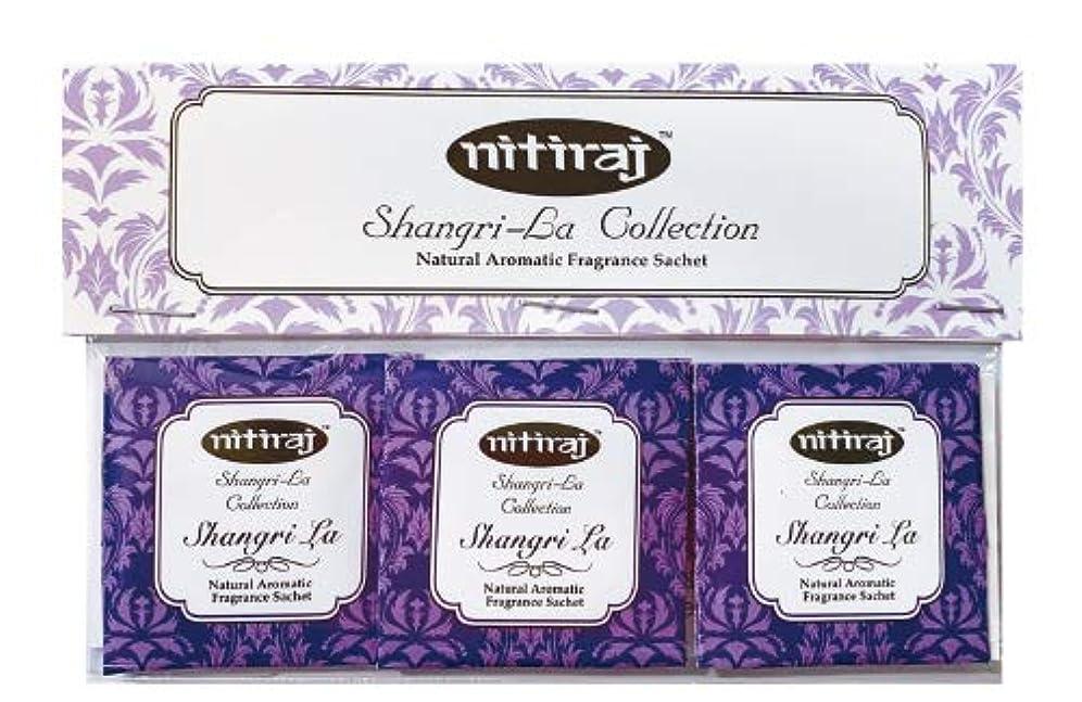 いらいらする知的花瓶香り袋【Shangri-La】Nitiraj日本限定商品