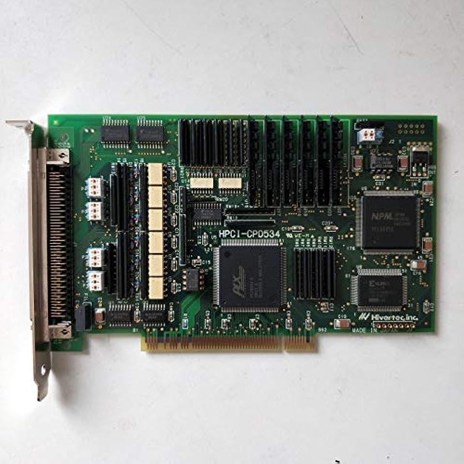 強打口頭ヘッジHPCI-CPD534