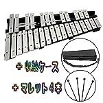 Bonnlo 卓上折り畳み式30音鉄琴 マレット4本+ 収納バッグ付き 持ち運び便利楽器(シルバー)