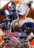 ウルトラマンコスモス 10[DVD]