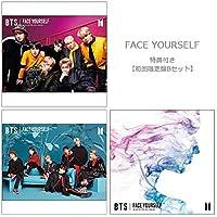 【Amazon.co.jp限定】FACE YOURSELF(初回盤Bセット:B+C+通常)(DVD付)【特典:A4クリアファイル絵柄C】