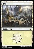 MTG マジック:ザ・ギャザリング 平地(フォイル・コモン) 灯争大戦(WAR-250)   日本語版 基本土地 土地