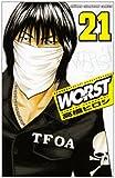 WORST(ワースト) 21 (少年チャンピオン・コミックス)