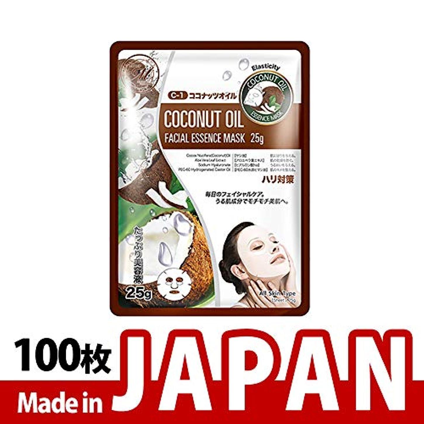 解任一般的に言えばいとこMITOMO日本製【MT512-C-1】シートマスク/10枚入り/100枚/美容液/マスクパック/送料無料