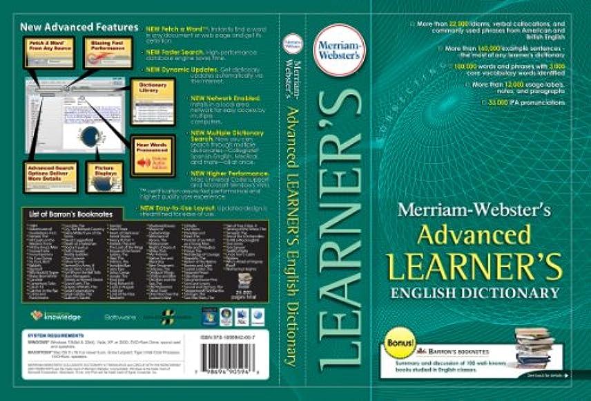 リーダーシップ狂人パブ英語を習っている外国学生用の英英辞典ー発音と例題豊富 (Windows 版) [ダウンロード]