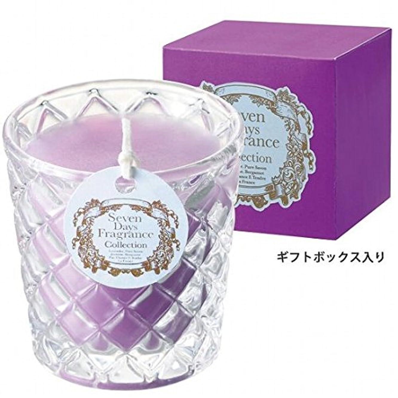 飢ブレス出口カメヤマキャンドル(kameyama candle) セブンデイズグラスキャンドル(日曜日) 「 ラベンダー 」